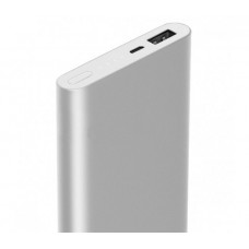 Xiaomi Mi Power Bank 10000 mAh (Серебряный/Silver)